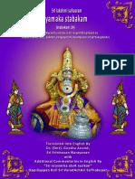 14 Yamaka Stabakam.pdf