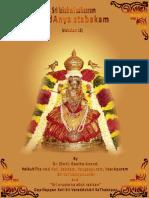 13 Vadanya Stabakam.pdf