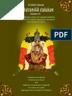 15 Nakshatramala Stabakam.pdf