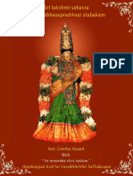 19 Abheethi Stabakam.pdf