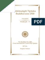 World Tipitaka in Roman Script