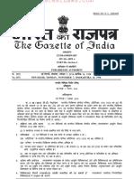 Indian Medicine Central Council (Post Graduate Ayurveda Education) Regulations, 2016