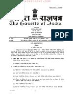 Central Council of Indian Medicine (Central Register of Indian Medicine) Regulations, 2016