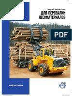 WLO Timberhandling