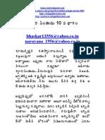 027-kroora-simhuDu-10.pdf