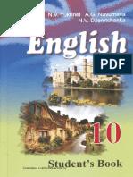 english_10_rus (1).pdf