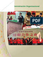 administracion organizacional.pdf