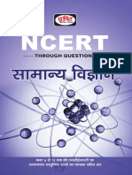 Drishti General Science NCERT Notes in Hindi PDF(Examgoalguru.in)