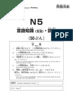 N5 Grammar.pdf