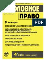 646619pdf.pdf