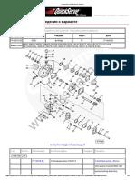 b iny r500lc-7a.pdf