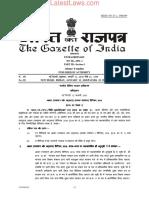Aadhaar (Enrolment and Update) (Fifth Amendment) Regulations, 2018