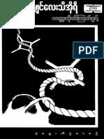 Super String.pdf