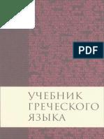 s4840.pdf