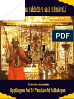 Narasimha Ashtothara Sata Namavali.pdf