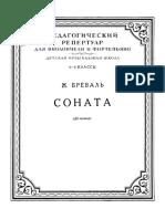 Sonata Breval