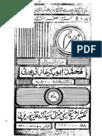Zamzam-Magazine-Vol-02-(1420-Hijri).pdf