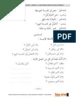 Lessons in Arabic Language-1_Part45.pdf