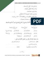 Lessons in Arabic Language-1_Part52.pdf