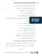 Lessons in Arabic Language-1_Part62.pdf