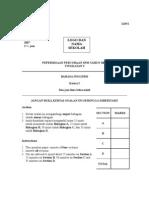 SPM Percubaan 2007 Pahang English Language Paper 2