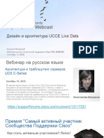 13septemberrussianwebcastuccelivedata-160914115315.pdf