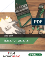 Каталог за алат - novoMak.pdf