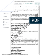 Notes Punjab University Lahore B.A English Explanation of Poems _ Hunting _ Poetry.pdf