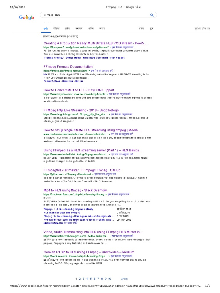 FFmpeg, HLS - Google खोज | Streaming | Vidéo