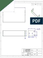 8860E 支架.PDF
