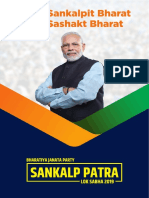 BJP Manifest 2019
