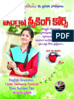 Simple English Speaking Course 51298