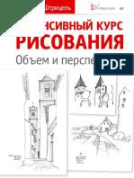 Drawing.pdf