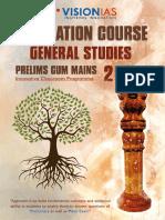 Foundation Course Pcm Delhi English Plus