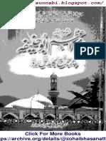 imam e azam Par Jarah Ka Mudalal Radd .pdf