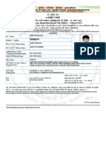 upsc lecturer admit card.pdf