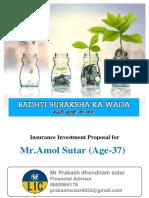 Mr.Amol Sutar_16032019_1100.pdf