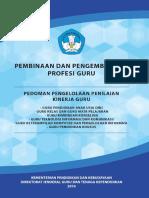 BUKU 2 PK Guru 2018.pdf