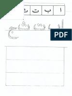 ArabicCaligraphy tutorial2.pdf