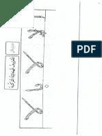 ArabicCaligraphy tutorial5.pdf