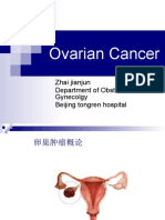 21 Ovarian+Tumors.pptx