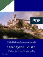 Veselin Cajkanovic - Iz Srpske Religije i Mitologije I