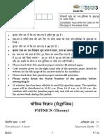 2014 12 Lyp Physics 12 Foreign