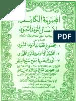1- Al Mawlidi