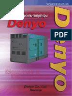 Dizel-generator Denyo