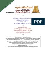 கந்த புராணம் - பகுதி 1_பாயிரம் - உற்பத்திக் காண்டம்.pdf