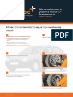 GR Pos Antikathistoume Ta Mprostina Takakia Ton Diskophrenon Se Opel Corsa B