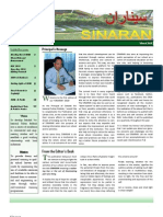 Sinaran Issue 1