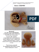 4_Nadezhda_Li_-_Dog_Rattle.pdf