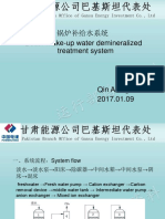 Boiler Make-up Water Demineralized Treatment System